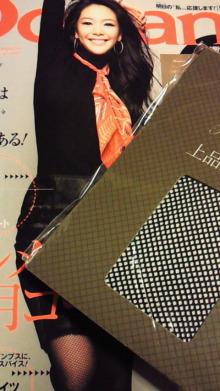 お昼の花道 ランチ・ふわふわスイーツ好き主婦の日常と非日常の間-image.jpg