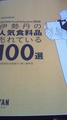 お昼の花道 パンケーキとホテ朝が好き+α-201007081227000.jpg