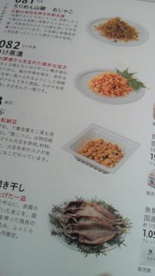 お昼の花道 パンケーキとホテ朝が好き+α-201007081230000.jpg