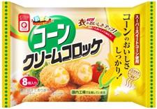 冷凍食品の株式会社アクリフーズ