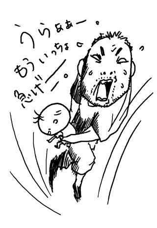 42_10.jpg