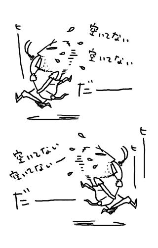 42_7.jpg