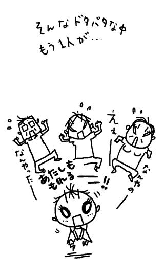 42_9.jpg