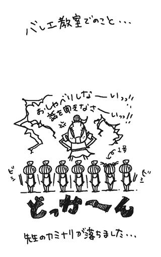 46_2.jpg