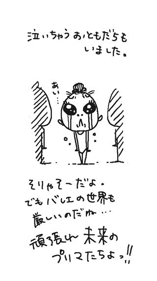 46_3.jpg