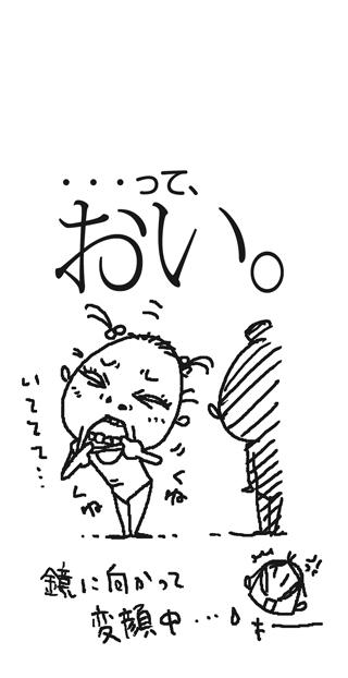 46_4.jpg