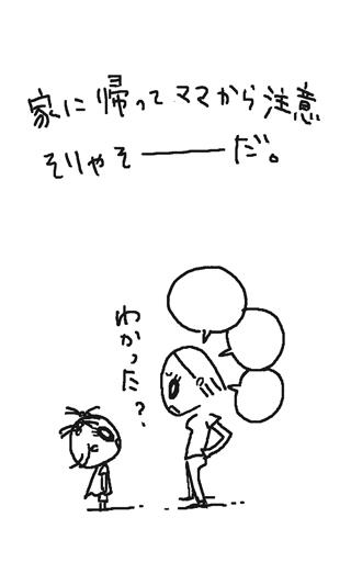 46_5.jpg