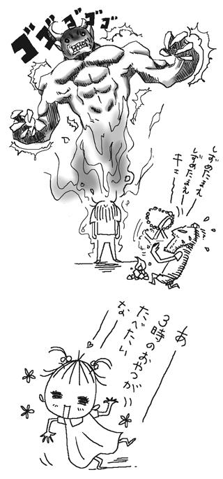 46_8.jpg