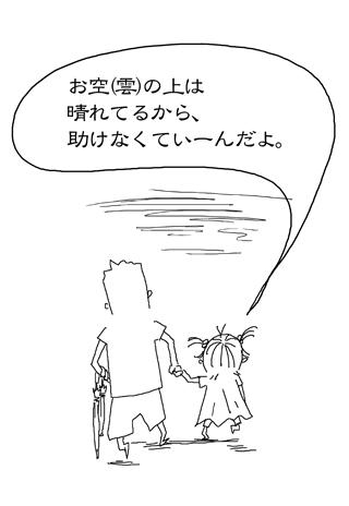 62_4.jpg