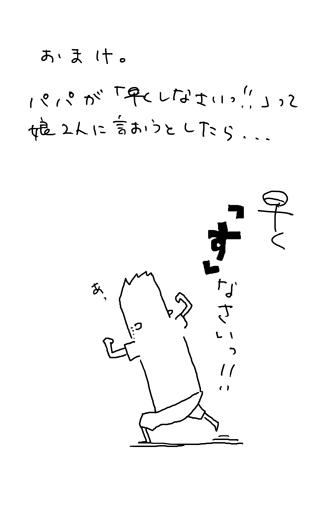 62_7.jpg