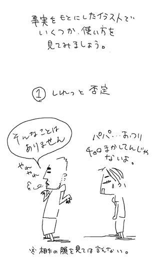 63_2.jpg