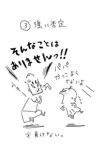63_4.jpg