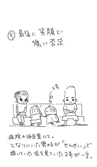 63_6.jpg
