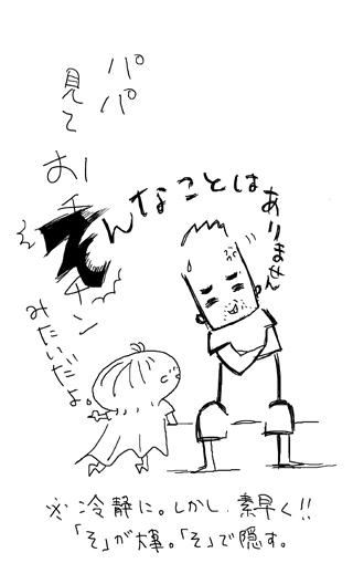 63_7.jpg
