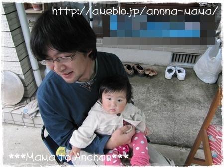 ママとあんちゃん
